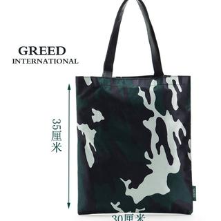 日本雜誌款 PU手提迷彩防水袋 購物袋 環保收納袋 鞋袋