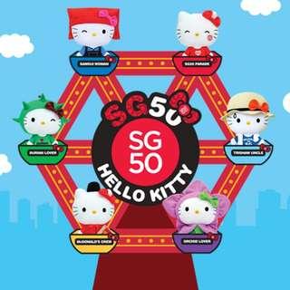 2015新加坡麥當勞 SG50 限量珍藏版Hello Kitty公仔