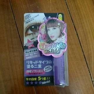 日本AB彩妝 雙眼皮膠 全新