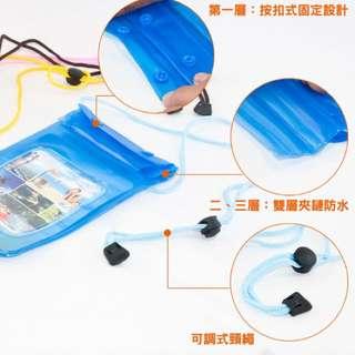 《全新》手機防水袋