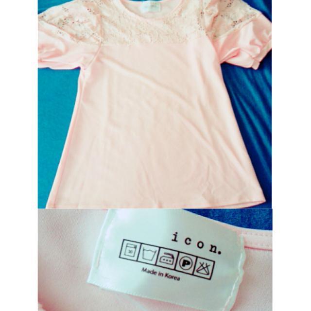 粉紅簍空衣(韓貨)