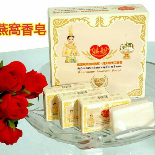 泰國燕窩手工香皂