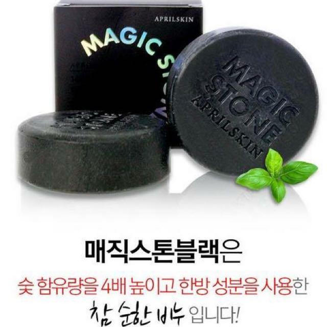 魔法石🎀保持好肌膚💖臉部肌底必須擁有