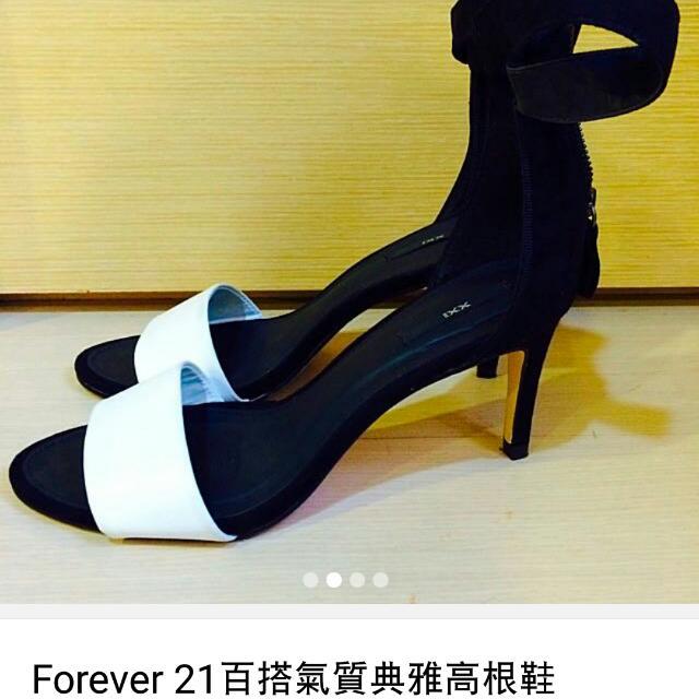 待面交(轉賣)forever百搭氣質高跟鞋