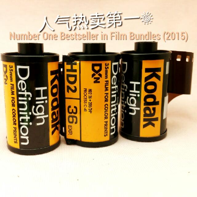 Bundle F1 Kodak High Definition Hd2 Iso 200 Expired 35mm Film Photography On Carousell