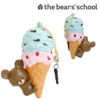 Grosir Gantungan Kunci Bear Ice Cream 305-280