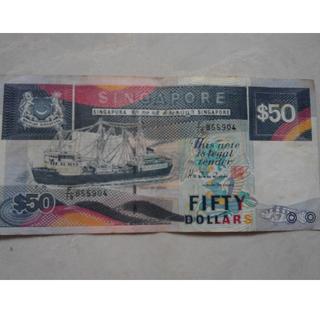 Singapore $50 ship series banknote