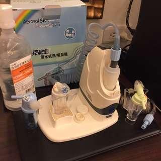 氣水式洗吸鼻機(全新未使用)