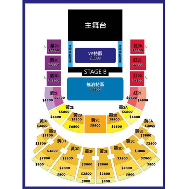 Bigbang9/25台北演唱會門票(保留)
