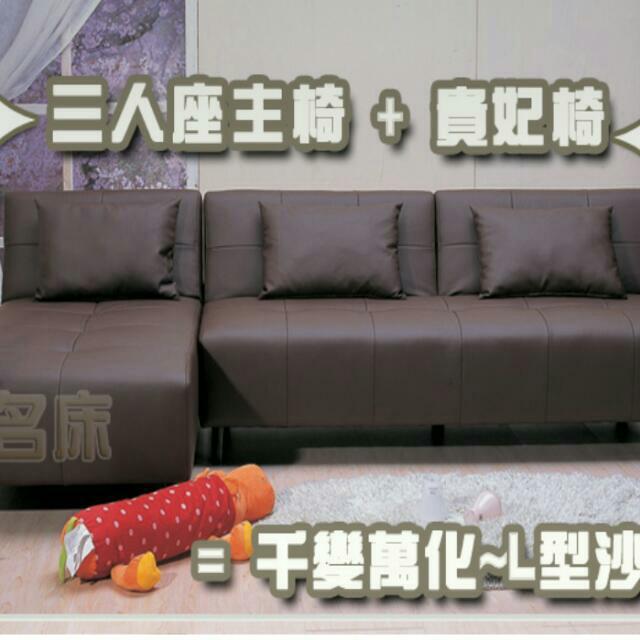 【哈姆雷特】千變萬化L型沙發