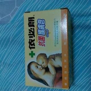 清倉免運,依必朗抗菌肥皂50