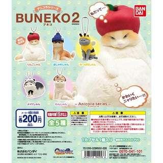 !(收)!BUNEKO 2 趣味帽子貓 /蘋果貓.蜜蜂貓款