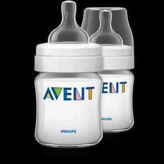 2 x Avent Classic Milk Bottle (125ml)