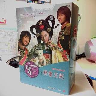 《宮野蠻王妃》韓劇偶像劇全集DVD