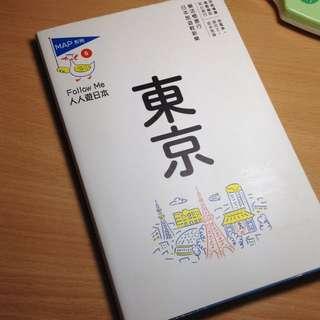 人人遊日本 東京 修訂第六版 人人出版