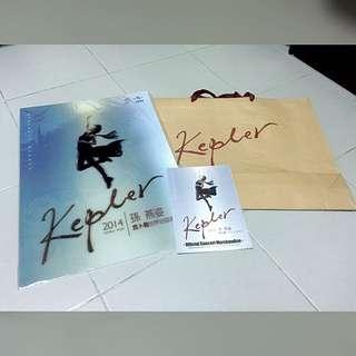 wts: 100% New Sun Yan Zi Kepler 2014 World Tour Official Concert Merchandise