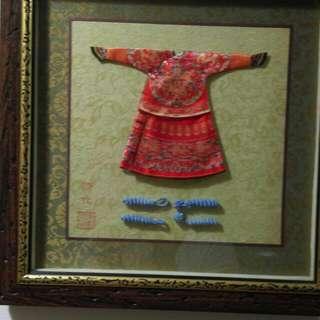 傳統中國女人服裝掛框