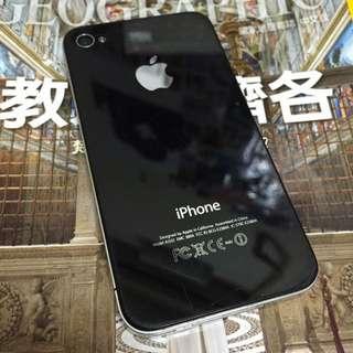 二手Iphone4 16G 目前已保留