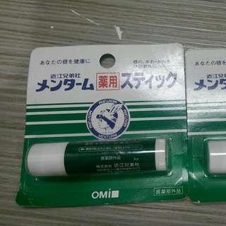 曼秀雷敦 藥用護唇膏