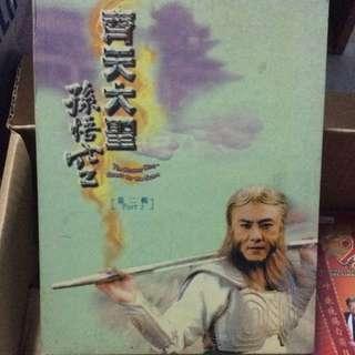 齐天大圣孙悟空 The Monkey King Quest For The Sutra