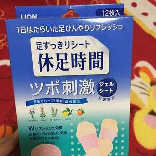 休足時間 12枚 日本購入 全新