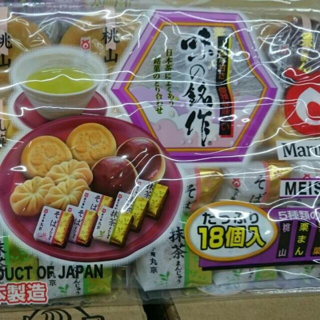 「日本進口」日本味之銘作綜合糕點