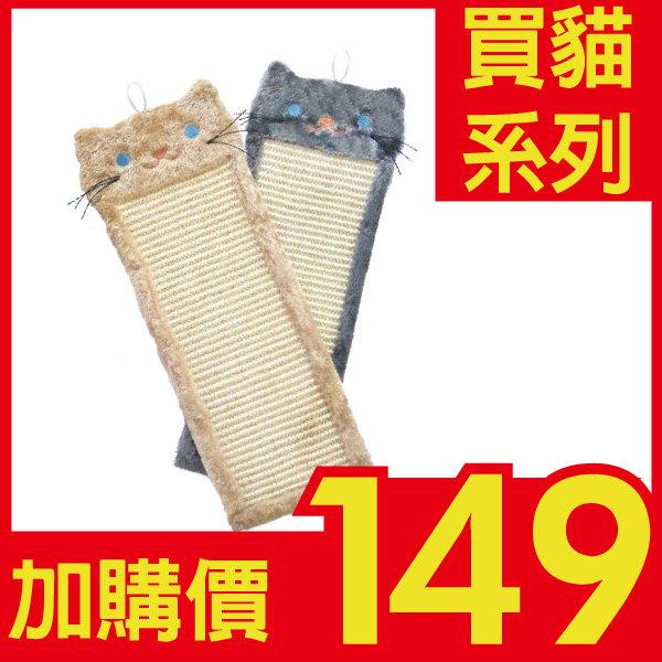 """【加購區】- 麻繩貓抓板 """"限買貓咪系列商品加購"""""""