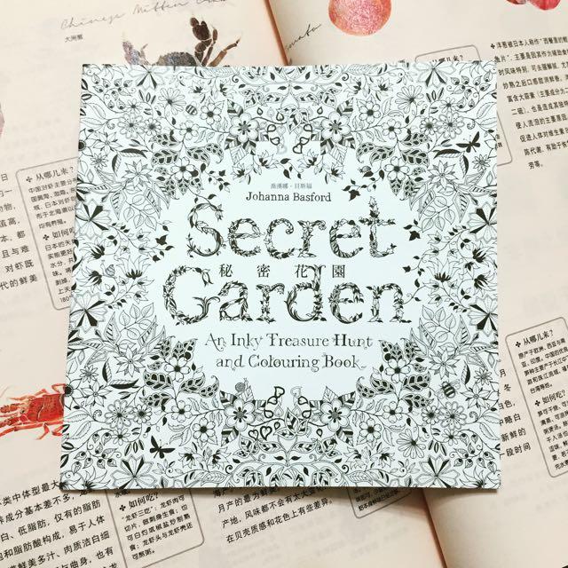 秘密花園 Secret Garden(保留)
