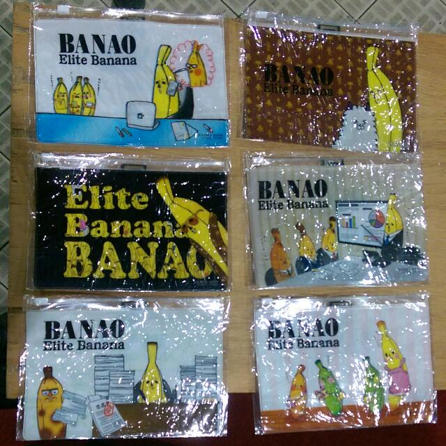 香蕉夾鏈袋