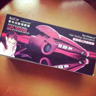 Kolin自動捲髮器