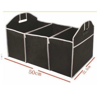 汽車用行李箱收納袋 收納箱 整理箱 置物箱