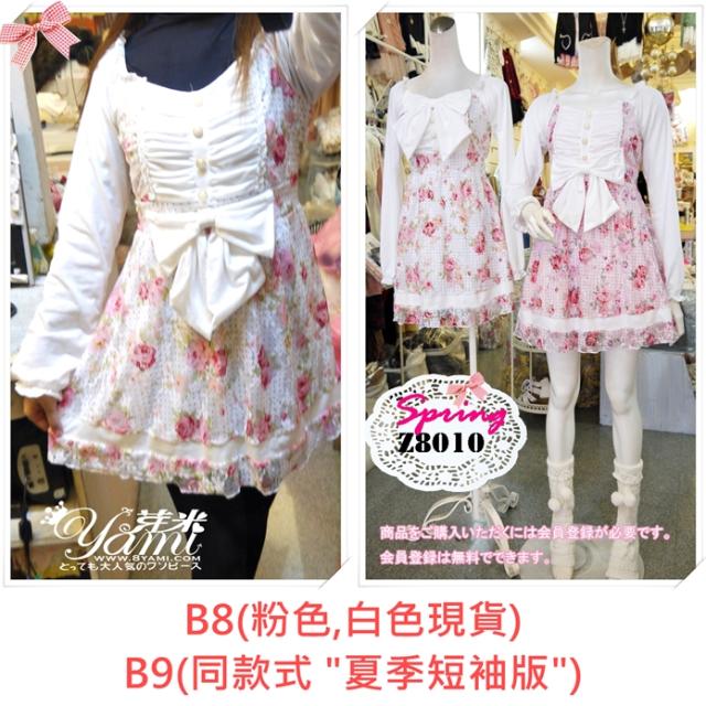 《全新現貨》日系高質感柔軟絲綢網紗碎花金釦蝴蝶結洋裝  甜美可愛