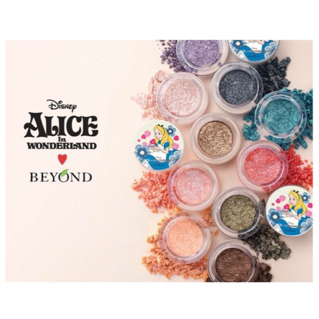 Beyond x Alice 眼影 9/2送單