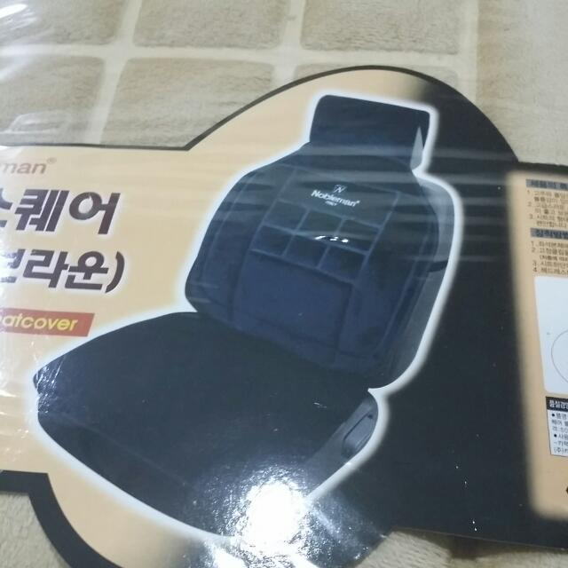Seat Cover NEW