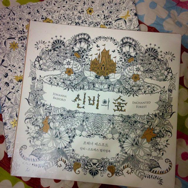 Secret Garden 秘密花園手繪著色本2代 中文版 韓文版