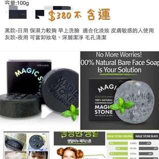 預購—韓國賣到翻掉!超火紅魔法石洗顏皂