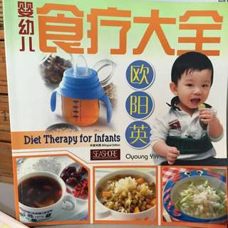Diet Therapy For Infants