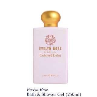 BN Crabtree Evelyn Rose Shower Gel