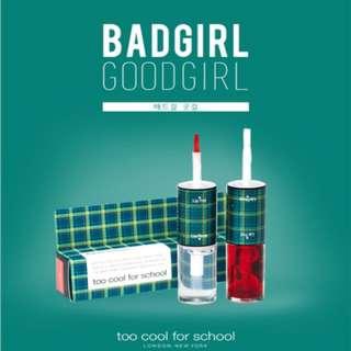 Too Cool For School 壞女孩好女孩雙層水嫩唇蜜 9.5g
