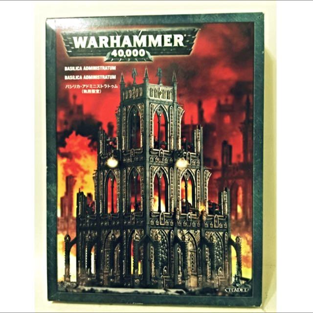 保留中✅【戰棋塗裝模型 Warhammer 40,000 執物聖堂】