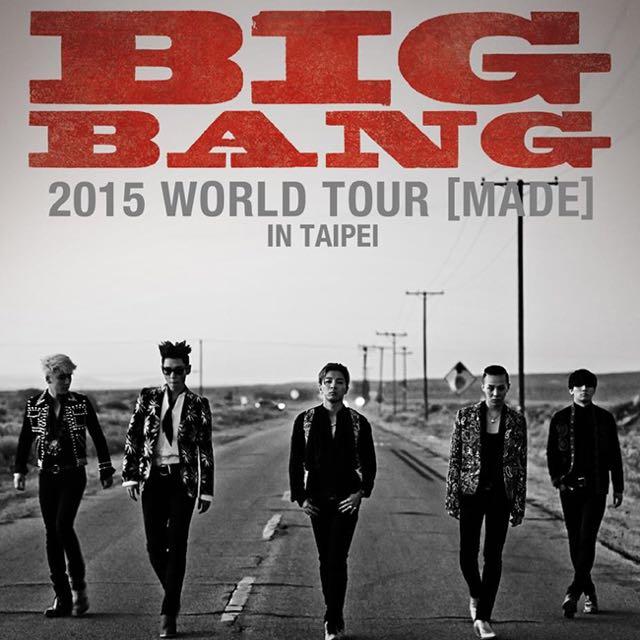 Big Bang 9/27台北巨蛋演唱會
