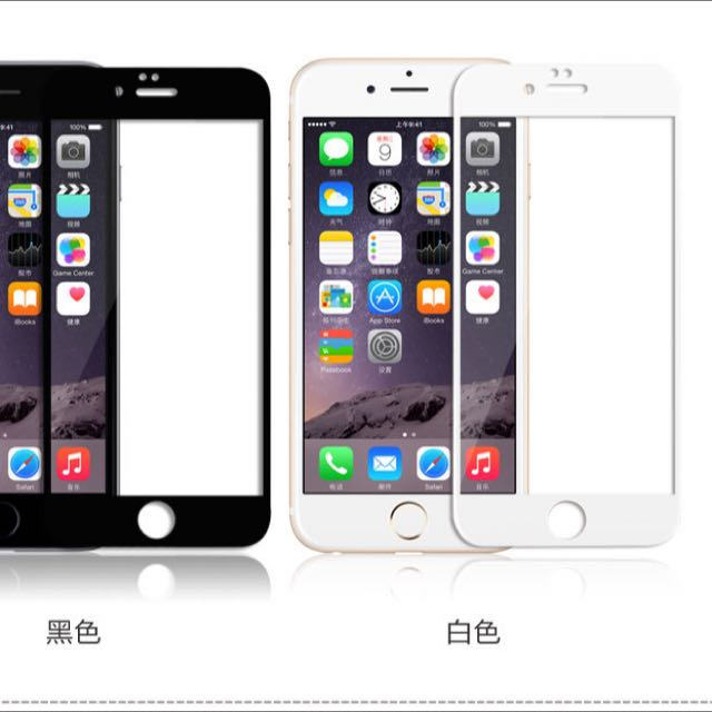iPhone6 / 6plus 全屏滿版鋼化玻璃貼 黑白二色