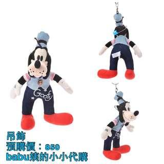 迪士尼吊飾預購