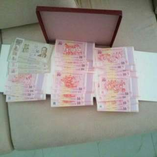 SG new note running number price reduced