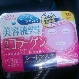 降$👉日本帶回👈KOSE高保濕面膜💆(30回份)