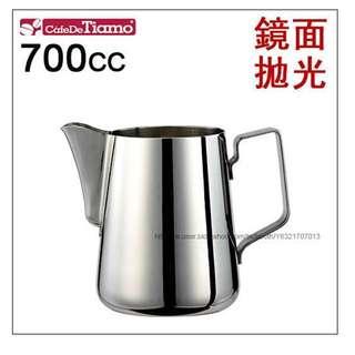 Tiamo 尖嘴拉花杯 700cc (拉葉子)