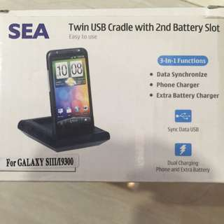 SEA S3 i9300 Desktop Charger