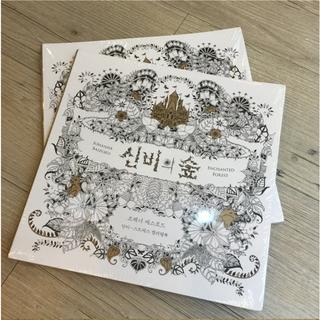 韓國熱賣★Enchanted Forest神秘森林★解壓著色繪本 贈送紙膠帶