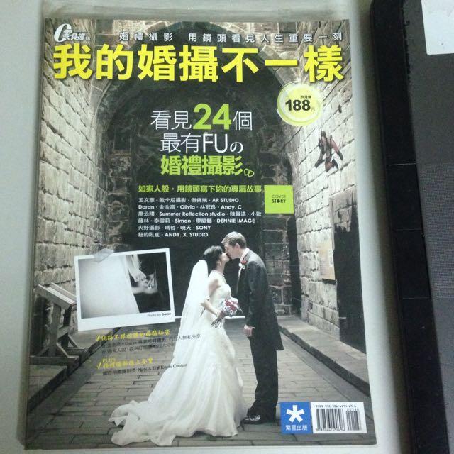 我的婚攝不一樣。看見24個最有FU的婚禮攝影