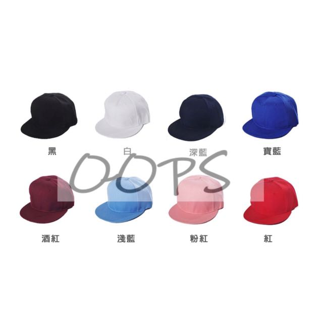 素色硬挺棒球帽